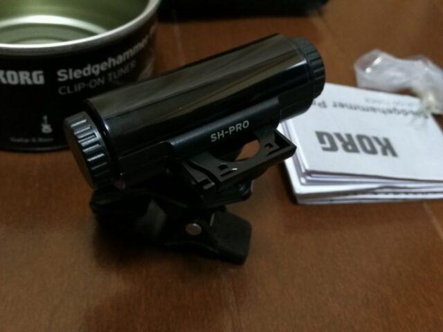 Sledgehammer Pro SH-PRO-CAN