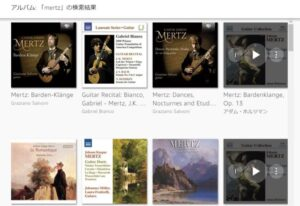 Amazon Music UnlimitedでMertzを検索