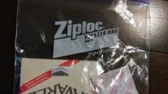 ziploc フリーザーバッグ Mに入れたクラシックギターの弦