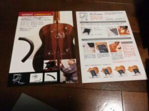 ギターリフト(GUITARLIFT)の説明書とチラシ
