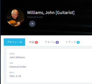 Classic ManagerでJohn Williamsを検索