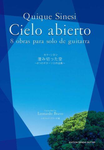 キケ・シネシ 澄み切った空 ~8つのギターソロ作品集~ (GG630)