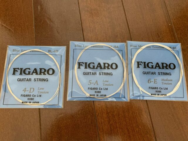 フィガロ弦の青(低音弦)