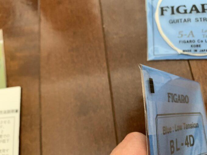フィガロ弦の青(低音弦)のパッケージ