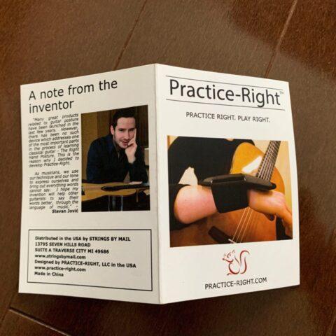 Practice Rightの説明書
