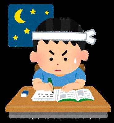 分散学習と集中学習