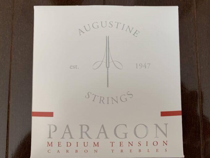 オーガスチン パラゴン レッドのパッケージ