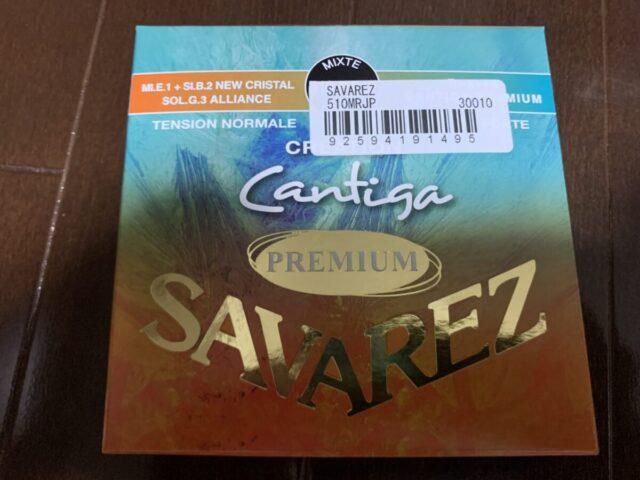 サバレス クリエイションカンティーガプレミアム ミックステンションのパッケージ