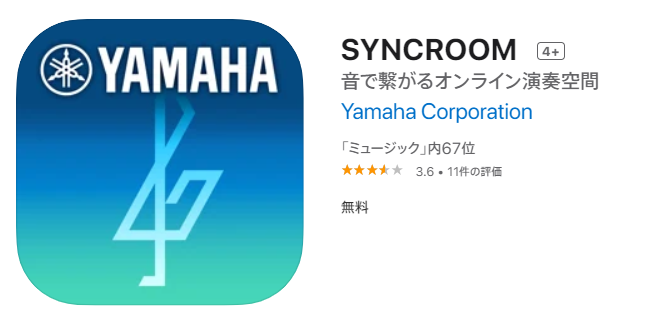 SYNCROOMアプリのアイコン