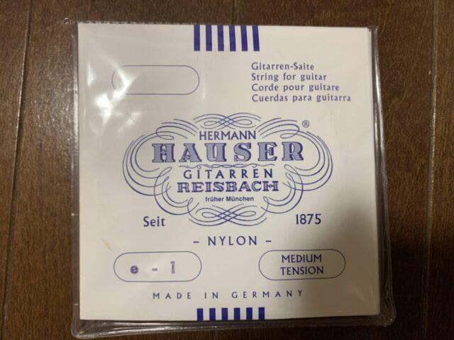 ヘルマン・ハウザー弦 ミディアムテンション